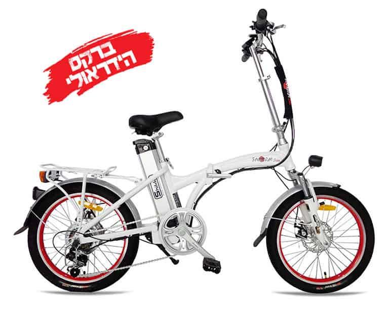 אופניים חשמליים סמוראי עם בלם הידראולי - לבן