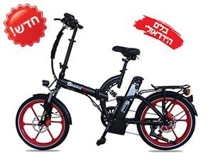 אופניים חשמליים Tigar מגנזיום עם בלם הידראולי