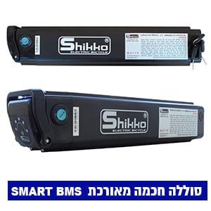 סוללות לאופניים חשמליים 36V/48V לדגמי Shikko / Apollo / ecofun