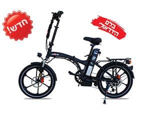אופניים חשמליים דגם Samurai מגנזיום עם בלם הידראולי