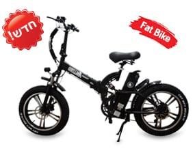 אופניים חשמליים עם גלגלי בלון - אופניים חשמליים עם גלגלים עבים - אופניים חשמליים גורילה 48V