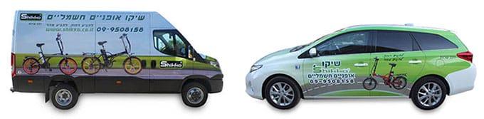 רכבי שירות והפצה של יבואן אופניים חשמליים Shikko